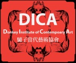 Figure 13.1: DICA Logo. Courtesy of the artists.