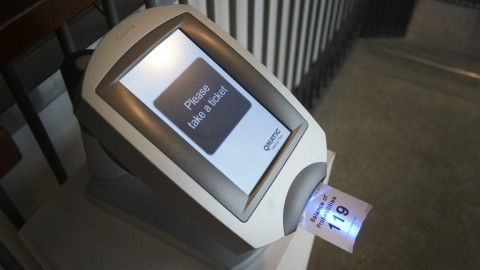Figure 9.3: Photograph of ticket machine in entrance to Castlefield Exhibition – 'Life in the UK', part of Asia Triennial Manchester 2011.
